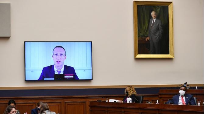"""Шефовете на """"Гугъл"""", """"Амазон"""", """"Фейсбук"""" и """"Епъл"""" се явиха на изслушване в американския Конгрес"""