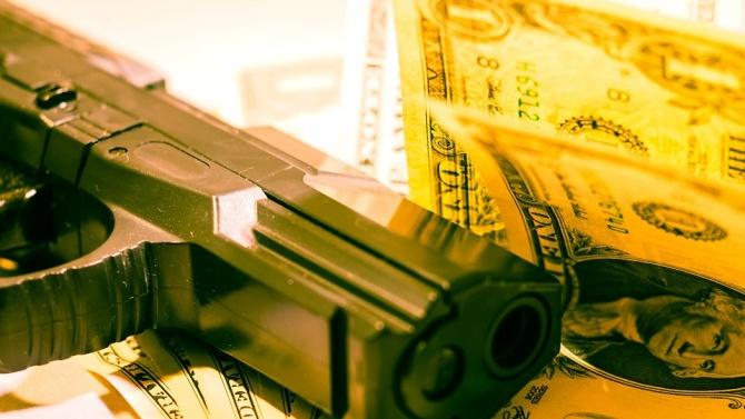 Десетки бандити атакуваха банка в Бразилия