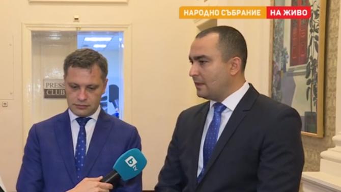 Депутати от ГЕРБ и ОП разкриха какво свършиха и какво не през този сезон на НС