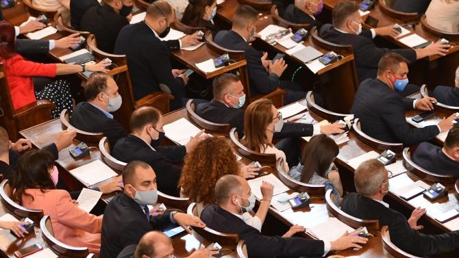 Депутатите от 44-тото Народно събрание излязоха в едноседмична лятна почивка.