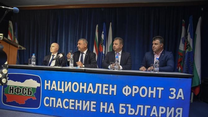 НФСБ предлага отказалите се от парно да не плащат за общите части
