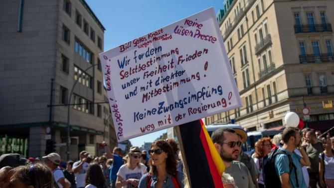 Ограниченията заради COVID-19 изкараха гражданите на Берлин на протест