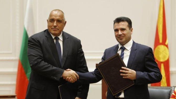 Премиерът Борисов: Готови сме да работим за сигурни и стабилни Балкани