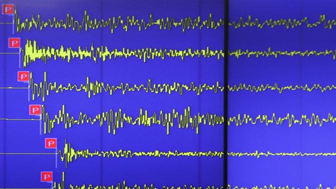 Земетресение с магнитуд от 5,6 беше регистрирано днес в района
