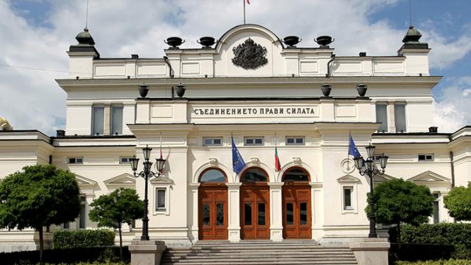 44-ото Народно събрание е приело 72 закона, 92 решения и две обръщения и декларации