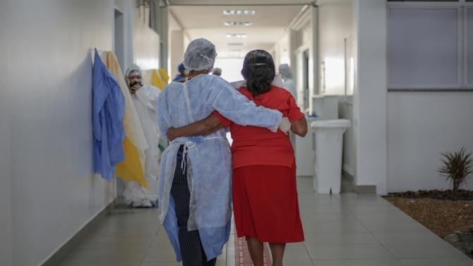 Над 16 600 новозаразени с коронавируса в Бразилия за денонощието