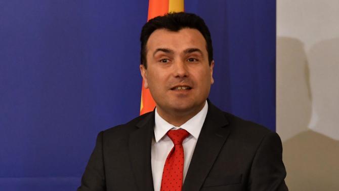 Лидерът на СДСМ Зоран Заев обяви, че започва разговори за