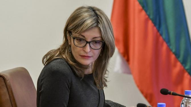 Заместник министър-председателят и министър на външните работи Екатерина Захариева Екатерина