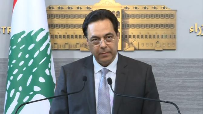 В кратко телевизионно обръщение ливанският министър-председател Хасан Диаб призова всички