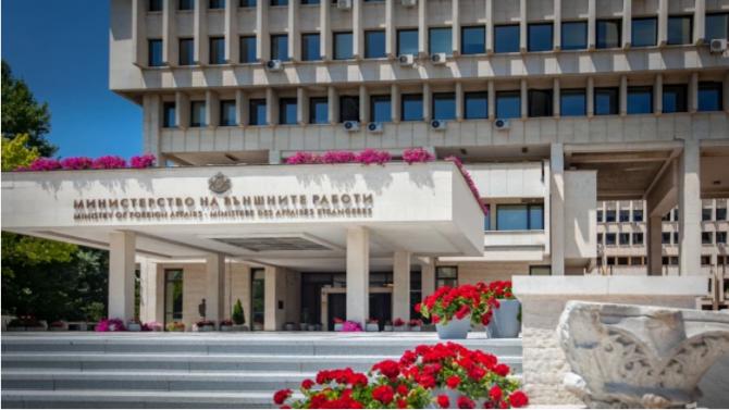 Правителството прие постановление за изменение и допълнение в Устройствения правилник