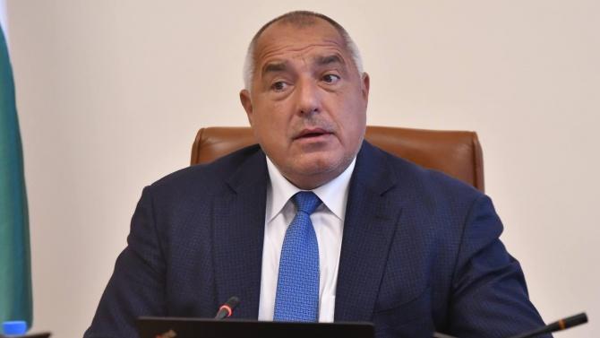 Юрист разкри пред Novini.bg какво следва, ако само Борисов подаде оставка