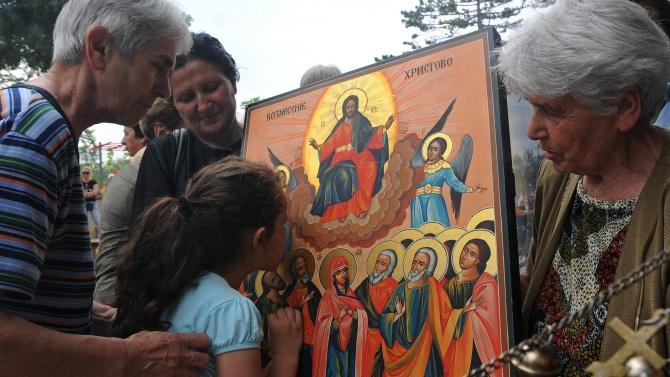 Днес Българската православна църква (БПЦ) отбелязва големия празникПреображение Господне. Според
