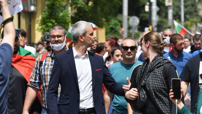 """Лидерът на """"Възраждане"""" Костадин Костадинов организира протест в Съдебната палата,"""