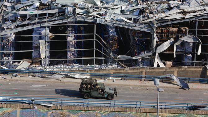 Шестнайсет души бяха задържани във връзка с разследването на взрива