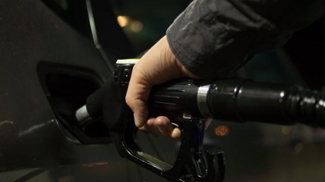 КЗК глоби Българската петролна и газова асоциация
