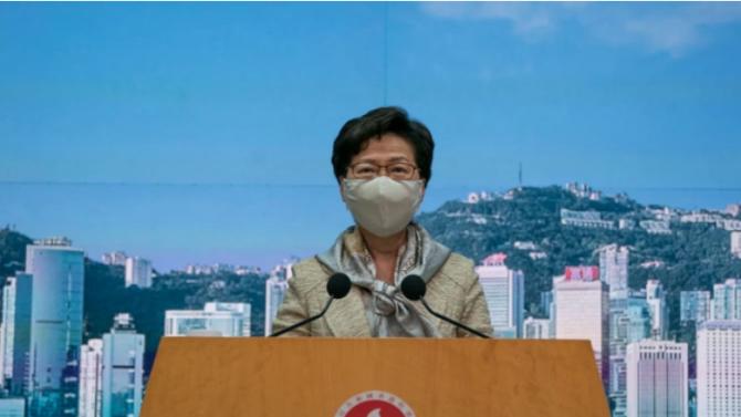 САЩ обявиха санкции срещу 11 ръководители на Хонконг, включително срещу