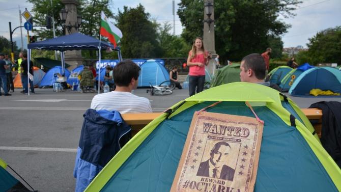 МВР показа кадри на вчерашната блокада в София