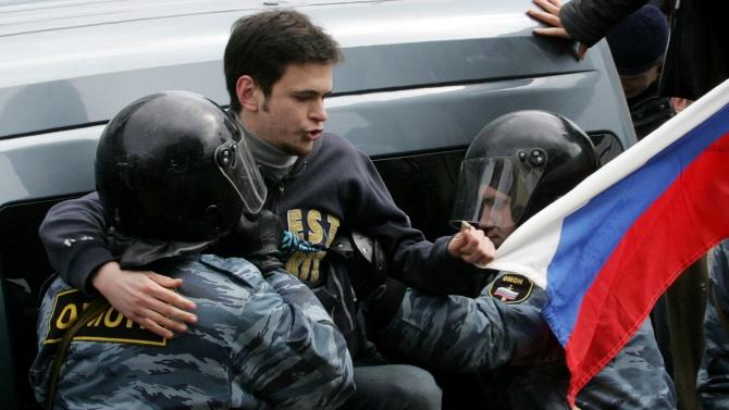 Хиляди демонстранти дефилираха днес в град Хабаровск в руския Далечен