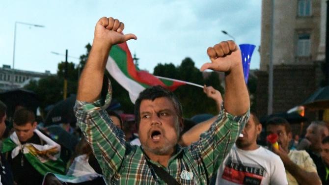 Ден 31 от протестите в София