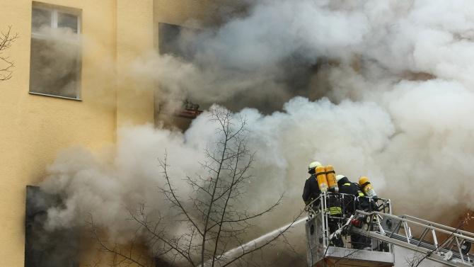 Най-малко 10 души са загинали при пожар днес следобед в