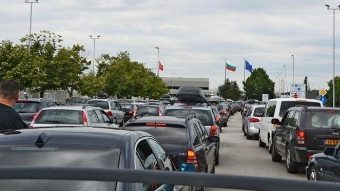 Актуална информация за трафика на българските гранични пунктове