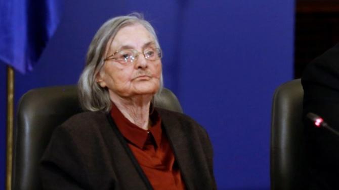 Днес почина проф. Димитрина Гюрова-Савова (1934-2020). Тя е един от