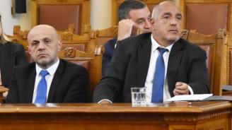 Прокуратурата назначи експертиза за запис, за който се твърди, че е между Борисов и Дончев