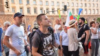 26-ти ден на антиправителствени протести в София, три възлови точки в града са блокирани