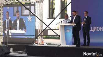 Андрей Новаков: България не е блато, а Райска градина