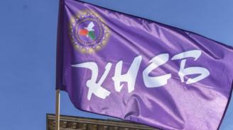 КНСБ: Демократичният протест е право на всеки, но трябва да е в рамките на закона