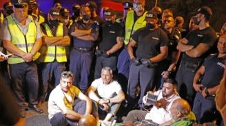 Глоби за участниците в блокадата на АМ