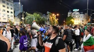 На живо: Ден 31 от протестите в София