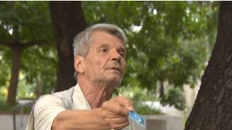 Проговори мъжът, нападнал вербално журналисти на форума на ГЕРБ