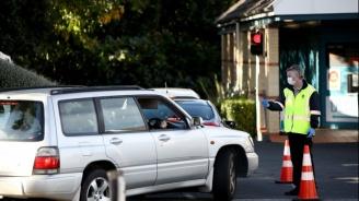 Нова Зеландия отбеляза 100 дни без вътрешно предаване на коронавируса