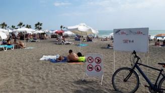 Министерството на туризма на спешна проверка на морски плаж Бургас-север