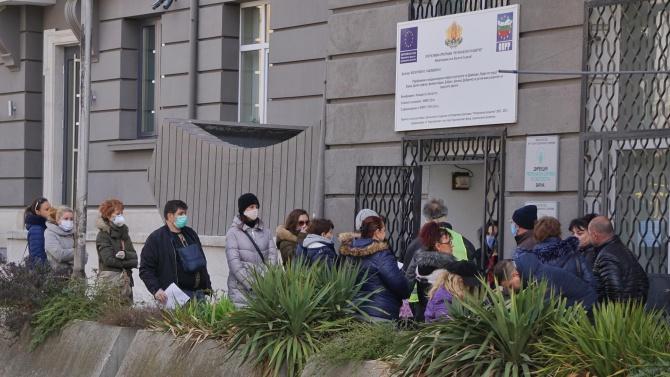 Безработни лица с право на парично обезщетение могат да започнат