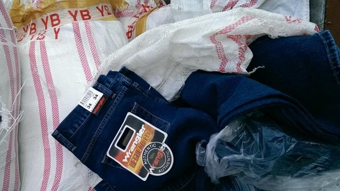 Митнически служители на ГКПП Капитан Андреево задържаха 3000 панталона от