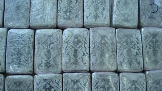 Около 17 килограма хероин са били открити в автомобил, преминаващ