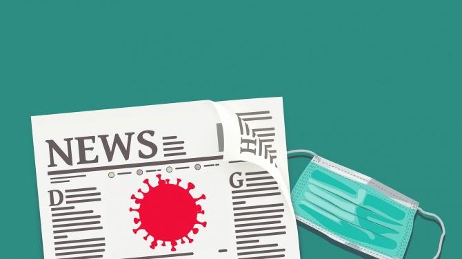 Иран спря вестник, публикувал мнение на експерт, усъмнил се в данните за COVID-19