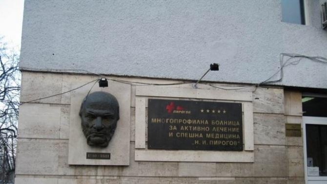 """Пострадалият от волтова дъга работник е опериран в """"Пирогов"""""""