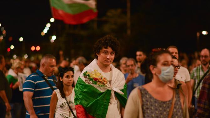Организирано протестно шествие затваря движението днес по шест основни пътни