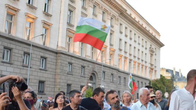 На живо: Ден 36 на антиправителствени протести в София