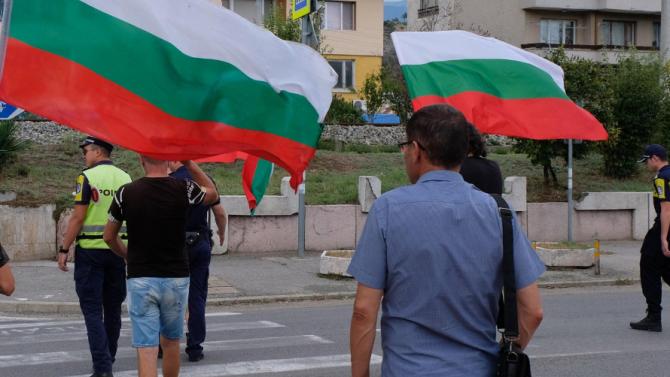 """Стотици пловдивчани се събраха на протест на пл. """"Съединение"""""""