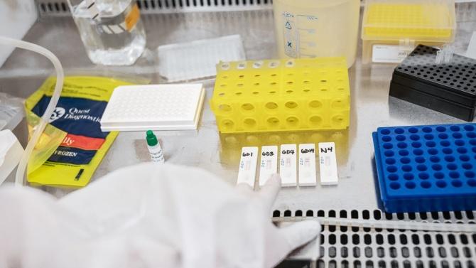 Южнокорейските здравни власти съобщиха за 103 нови случая на зараза