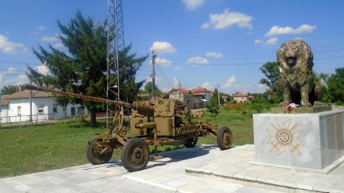 Зенитно оръдие е новият военен паметник в Йоглав
