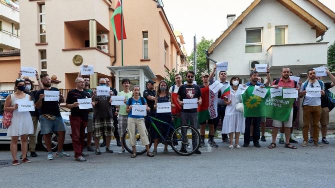 Протест пред посолството на Беларус в София