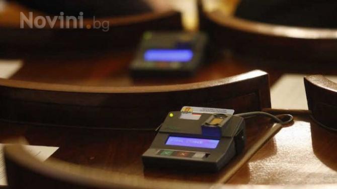 Седем пъти в историята на България е свиквано Велико народно събрание