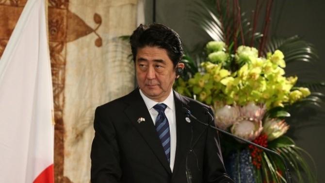 Императорът и премиерът на Япония отбелязаха годишнината от капитулацията на страната във ВСВ