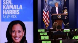Джо Байдън избра за свой кандидат за вицепрезидент сенаторката Камала Харис, Тръмп изненадан от решението