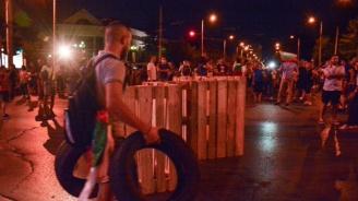 Ден 36 на протести в София, нова блокада се издигна приРумънското посолство